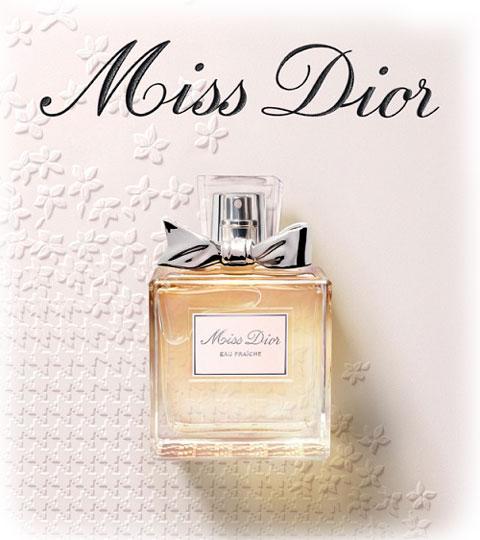 Dior Miss Dior New Advertising Visual être Au Parfum
